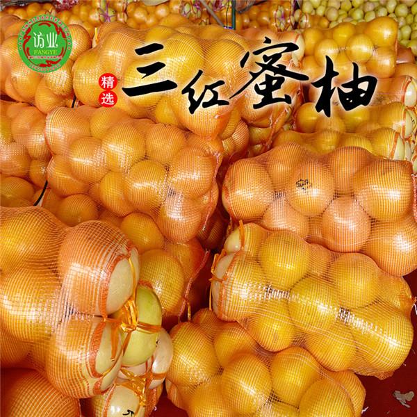 三红竞博体育网袋装